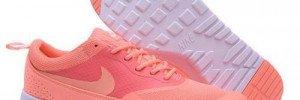 Где выбрать женские кроссовки Nike Air Max Thea