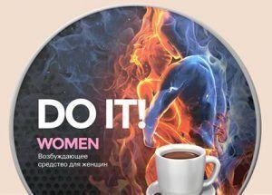 Do it возбудитель для женщин