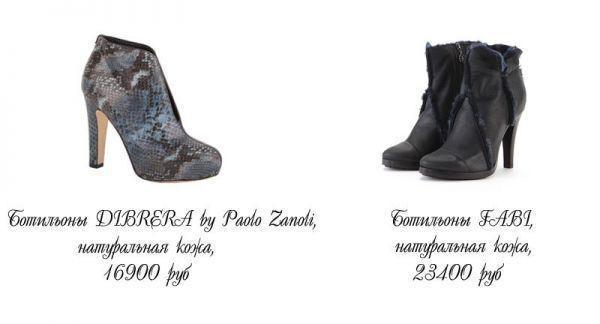 Модная женская обувь осень-зима 2012-2013, Diana-fashion.ru, Итальянская обувь