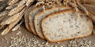 Печем дома  - диетические рецепты хлеба от Хелньюс