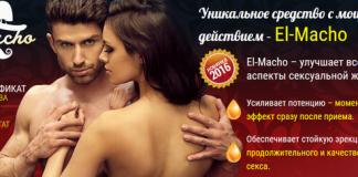 Влияние тестостерона на мужской организм