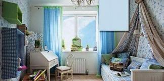 Как сделать маленькую комнату уютной