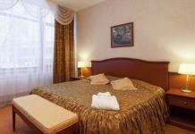 Гостиницы в Москве