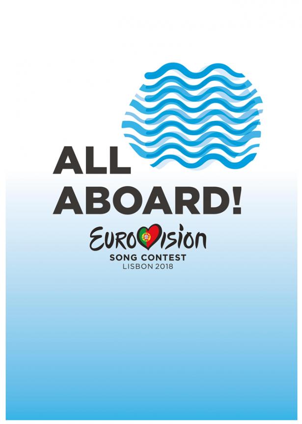 """""""Евровидение 2018"""": Португалия представила слоган и логотип (ФОТО)"""