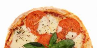 популярная пицца