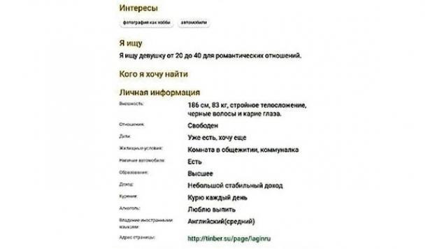 Появилась информация о новом парне Анастасии Волочковой: поклонники негодуют из-за лжи
