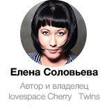 """Первый lovespace в Украине: что это и для кого — в откровенном интервью с основателем """"Cherry Twins"""""""