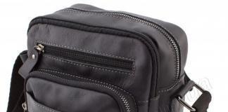 Практичные мужские кожаные сумки