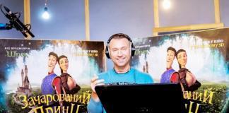 """Олег Винник стал """"Зачарованным принцем"""" в анимационной комедии"""