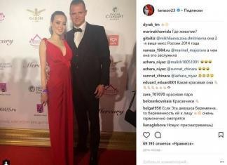 У беременной Костенко пропал живот