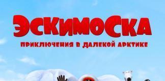 Международный день мультфильмов: украинские мультики на уровне с диснеевскими