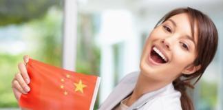 Работа в Китае, почему бы нет?