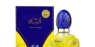 Интернет-магазин арабской парфюмерии