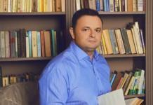 Ростислав Валихновский