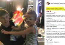 Жену Андрея Аршавина обвинили в измене