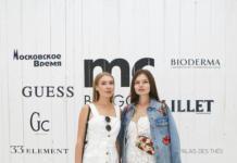 Marie Claire вновь провел летнюю вечеринку для самых популярных блогеров