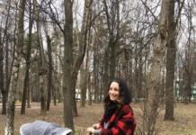 """""""Остановите карусель, я выйду"""": Виктория Дайнеко намекнула на расставание с бойфрендом"""