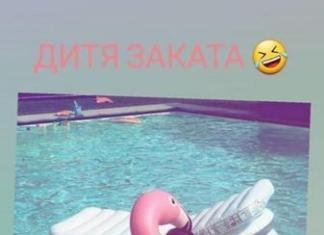 """На розовом фламинго"": Вера Брежнева показала, как проводит время на отдыхе"