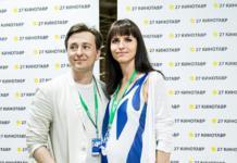 """Анна Матисон рассказала о жизни с Сергеем Безруковым: """"Я-то уж точно на втором плане"""""""