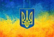 Сколько выходных в июне в Украине?