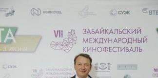 Блестящий выход: звезды на закрытии Забайкальского кинофестиваля