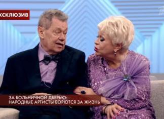 Впервые за долгое время больной раком Николай Караченцов появился на публике