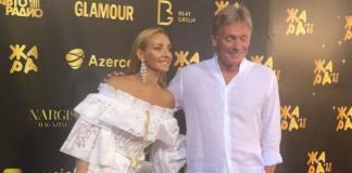 Песков и Навка рассказали, как поводят отпуск