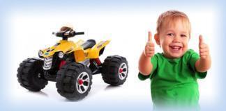 Думаете где взять лучший подарок для ребёнка? Детский интернет магазин знает