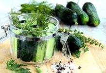 Малосольные огурцы: простой рецепт для тех, кто готовит в первый раз