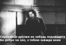 Как жил Кузьма Скрябин: 8 мудрых цитат артиста