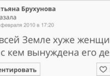 Татьяна Брухунова: «Счастье – просыпаться от прикосновений твоих губ»