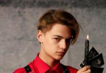Никита Турчин: «Ради отношений могу использовать магию и привороты»