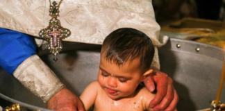 DJ Groove крестил сына в день рождения малыша
