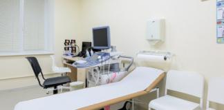 Какая клиника репродукции лучшая?
