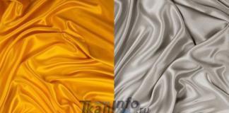 Типы тканей: всевозможные вариации
