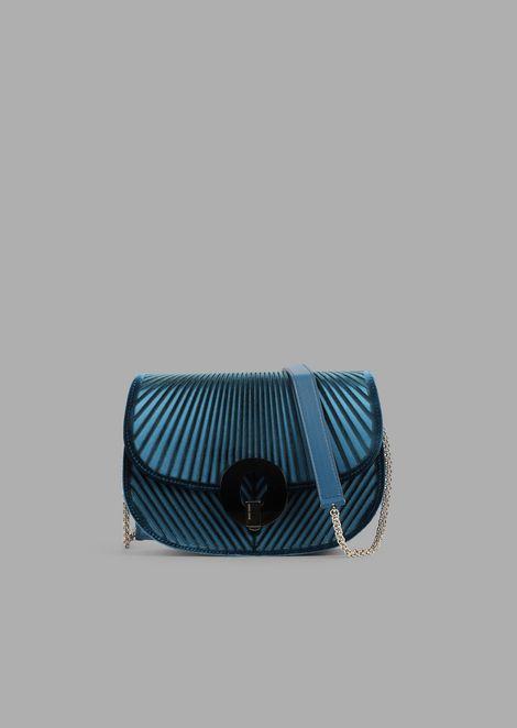 Как подобрать сумочку на романтическую встречу?