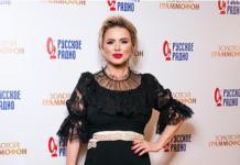 Декольте Арбениной, сюртук Аллегровой: звезды на «Золотом граммофоне-2018»