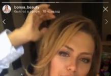 Боня показала, сколько грима нужно, чтобы стать красоткой