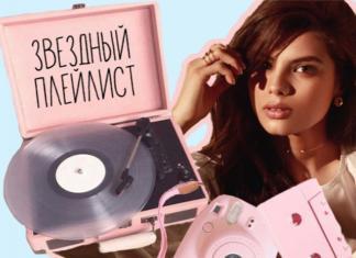 Что слушают творческие люди: любимые треки Michelle Andrade