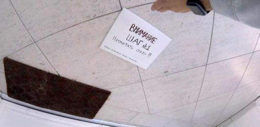 Близкие Воробьева устроили сумасшедший квест на день его рождения