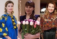 Скоро выборы: голосуем за самую стильную (потенциальную) первую леди Украины