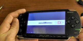Немного про PSP
