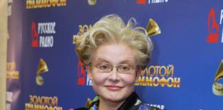 Елена Малышева пожаловалась на трудный период в жизни
