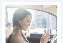 Как перестать бояться водить, если уже есть права