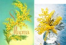 Как осчастливить женщину 8 Марта: знаменитые мужчины о подарках к празднику (ЭКСКЛЮЗИВ)