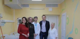 В Национальном институте рака появилась детская палата для трансплантации костного мозга (ФОТО)