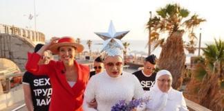 """Верка Сердючка зажгла на """"Евровидении-2019"""" с песней Нетты Барзилай"""