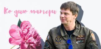 """""""Не ищите оправдания"""": Дмитрий Комаров эксклюзивно для ХОЧУ рассказал о маме"""