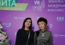 Бабенко, Шиловская, Бирюкова закрыли Забайкальский кинофестиваль
