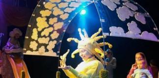 В Украине может впервые появиться передвижной театр для детей до трех лет